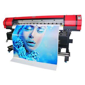 数字海报壁纸汽车pvc帆布乙烯基贴纸印刷机