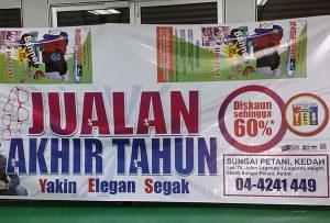 Banner由WER-ES2502来自马来西亚印刷