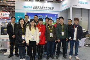 2015年3月在上海举办的展览