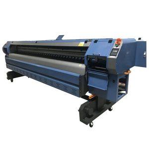 K3204I K3208I 3.2米高分辨率热压层压柔版印刷机